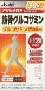 Musculoskeletal Glucosamine 240 grain 30 minutes fs3gm