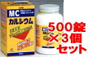Marion calcium renewal! Zeria shinyaku MC calcium tablets 500 x 3 piece set * order products fs3gm