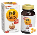 Fine egg yolk garlic 120Pfs04gm