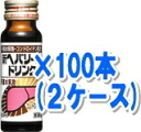Zeria shinyaku new ヘパリーゼド link 50ml×100 this set (2 cases) liquid