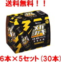 メガシャキ spice force ginger lemon taste 100 ml fs3gm
