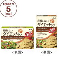 Hard crackers 4 bags fs3gm リセットボディ soy milk and vegetables