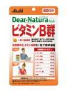 Dianachura style vitamin B-complex 60 tablets ( 60 days min ) fs3gm