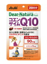 20 Grain dianachura style Q10 ( 20 min )