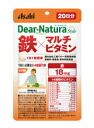 Dianachura style iron x multivitamin 20 grain ( 20 min ) fs3gm