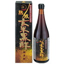 Aged Brown rice black vinegar 720 ml