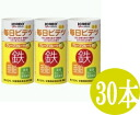 Daily bites grapefruit 125ml×30 book (nutritional functional foods) fs3gm.