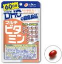 DHC health food multivitamin 60 day-60 tablets fs3gm.