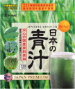 100 g of fine Japanese green soup