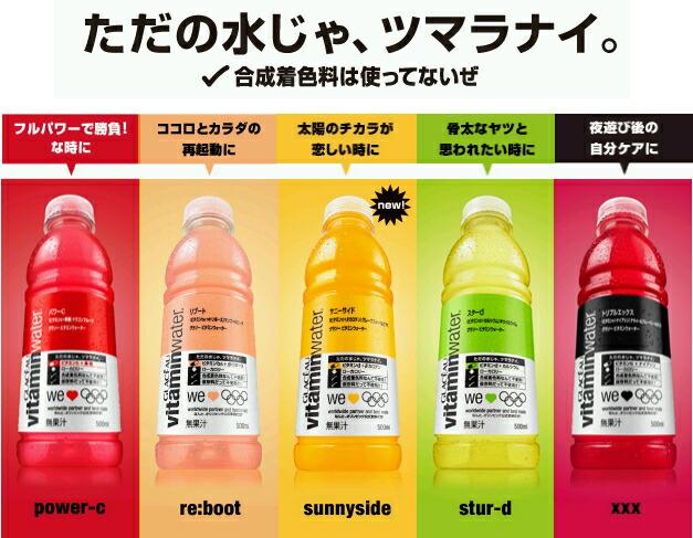 glaceau marketing vitamin water