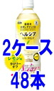 Healthya sparkling 500ml×2 case 48 with * included non-fs3gm