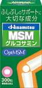 HISAMITSU Hisamitsu MSM 300 grain Glucosamine fs3gm