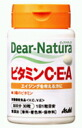 Dianachura vitamin C E A 30 grain