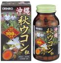 Okinawa autumn grain turmeric 360 grain (90 g)
