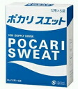 Pocari Sweat powder 74 g ( 1 liter for ) × 5 bag fs3gm