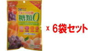 6 Size case fruit which candy sugars 0 (zero) 84 g bag set fs3gm
