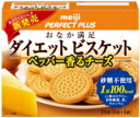 Perfect plus diet biscuits pepper flavored cheese 6 x 4 bag fs3gm