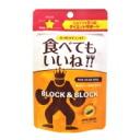 Blocks & block ファイブスタースペック 35 capsules