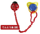 Pacifier holder Ladybug red fs3gm