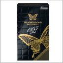 매력적인 나비 10 개 들이 fs3gm