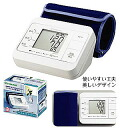 Terumo Corporation Telmo electronic blood pressure monitor ES-P310