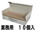 티타늄 테이프 5. 0cm 폭 × 4. 5m 업무용 (10 개입) 부품 번호: 0108PU720029 ※ 주문 상품