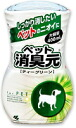 Room deodorizer original pet tea green 400 ml fs3gm