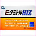 96 E タミトル HIZ tablets [Glucosamine > fs3gm