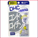 DHC health food chondroitin 20-60 tablets