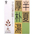 Tsumura Oriental half summer thick Pak Yu ( Han げこう ぼくとう ) extract granules 24 wrapped powder fs3gm