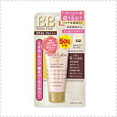 Moist lab BB essence cream 33 g SPF40 / PA +++ [shiny beige]