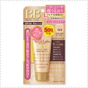 Moist lab BB essence cream 33 [natural ochre 03] g SPF40 / PA +++