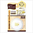 Moist lab BB plus loose powder (no color transparent type)