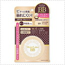 Moist lab BB mineral Presto powder 8 g [01 natural beige]