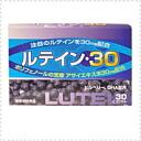 Lutein 30 30 capsules (15.3 g)