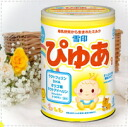 Milk sauteed pure large cans 820 g
