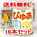 Milk sauteed pure large cans 820 g milk for newborn < 16 2 cases >