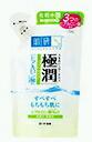 Rohto medicine skin research ( ハダラボ ) fs3gm pole gokujun hyaluronic lotion light moist ( refill) 150 ml