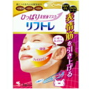 リフトレ dragging Beauty Fluid Mask 3 with fs3gm