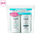Kao Curel curel body wash & lotion minist each 45 ml ( pharmaceutical products) fs3gm