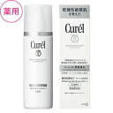 Flower Kings Curel curel white lotion 1 140 ml (medical surgery products) fs3gm