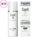 Flower Kings Curel curel beauty white lotion 3 (pharmaceutical surgery) 140 ml fs3gm