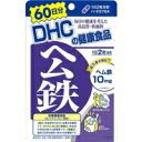 DHC health food heme iron 60 days-120 tablets