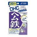 DHC heme iron 20 minutes (40 grains) fs3gm.