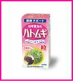 Yamamoto Chinese Pearl barley grain 100% 250 mg × 600 grain fs3gm