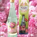 NABI ダマスクローズウォーター 450 ml