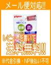 Everything delicious folic acid Tablet Strawberry-Blueberry-yogurt 60 tablets