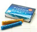 Plasma Praxis stick 2 book set: hydrogen plasma water generation: fs04gm