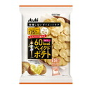 リセットボディ baked potato 66g(16.5g × 4 bags) fs3gm
