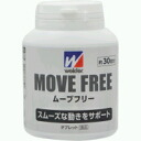 88 g of Ui da move-free